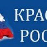 Как вернуть деньги за билеты и гостиницы или лучшие Cashback-сервисы для путешествующих по России!
