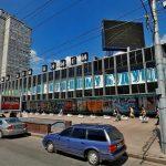 Самое важное про Московский дом книги на Арбате: история, отзывы, факты