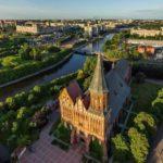 ТОП-45 самых интересных мест Калининграда, куда можно сходить с детьми: советы, цены, отзывы!