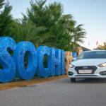 TOP-5 сервисов проката авто в Сочи